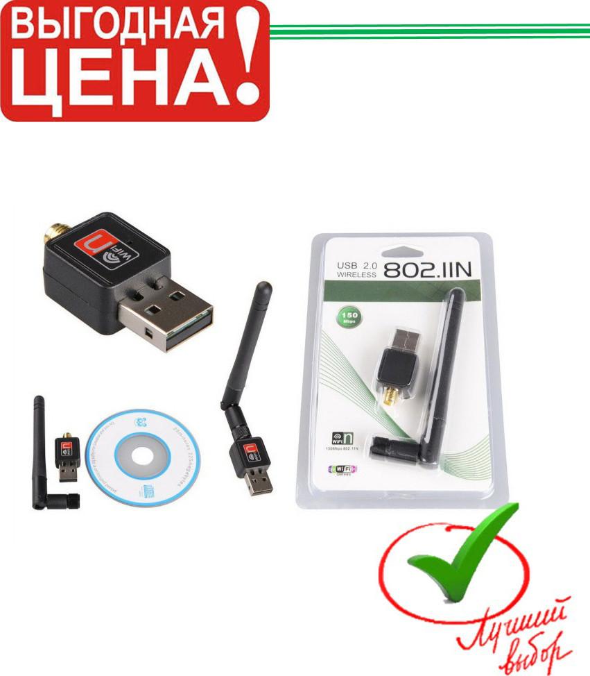 Скоростной USB WIFI 150M 802.11n