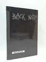 Эксмо INSPIRATIO Black Note Креативный блокнот с черными страницами (твердый переплет)