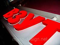 """Вивіска """"Взуття"""", фото 1"""