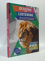 КМмедіа Reading and listening Тексты англ мовою для читання та аудіювання (6112-П)