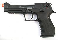 Пистолет сигнальный Carrera GTR-77 (9мм Р.А.К.)