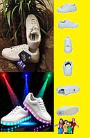Светящиеся женские кроссовки Demax Luces (Испания). LED светодиодные кроссовки. Унисекс.
