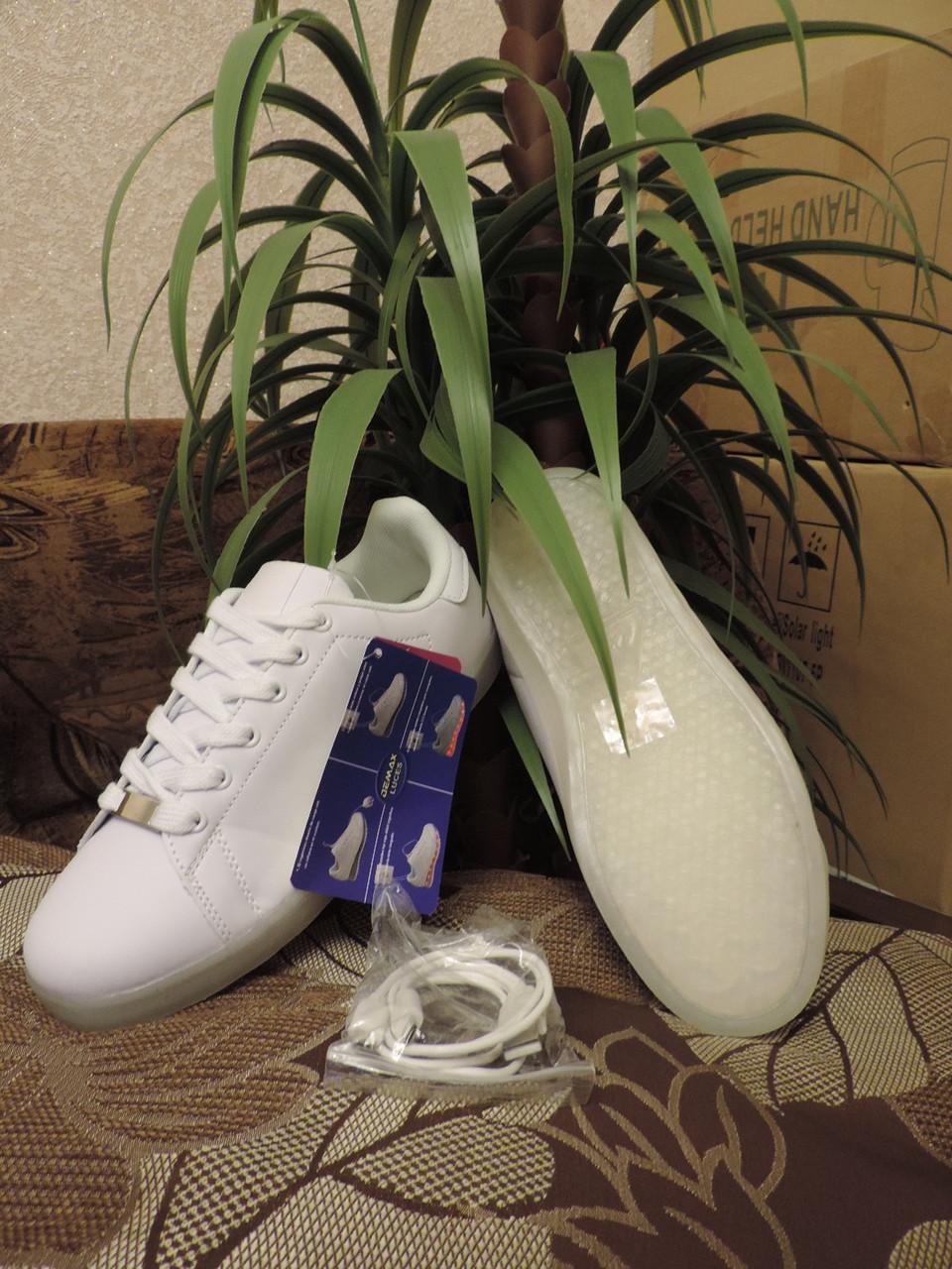 Светящиеся женские кроссовки Demax Luces (Испания). Реплика
