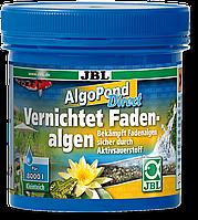 Средство против водорослей AlgoPond Direct 0,25 л