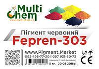 MultiChem. наклейка пигмент красный