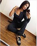 Женский трикотажный спортивный костюм тройка, фото 2