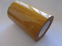 Скотч упаковочный 180 мм тёмно-жёлтый
