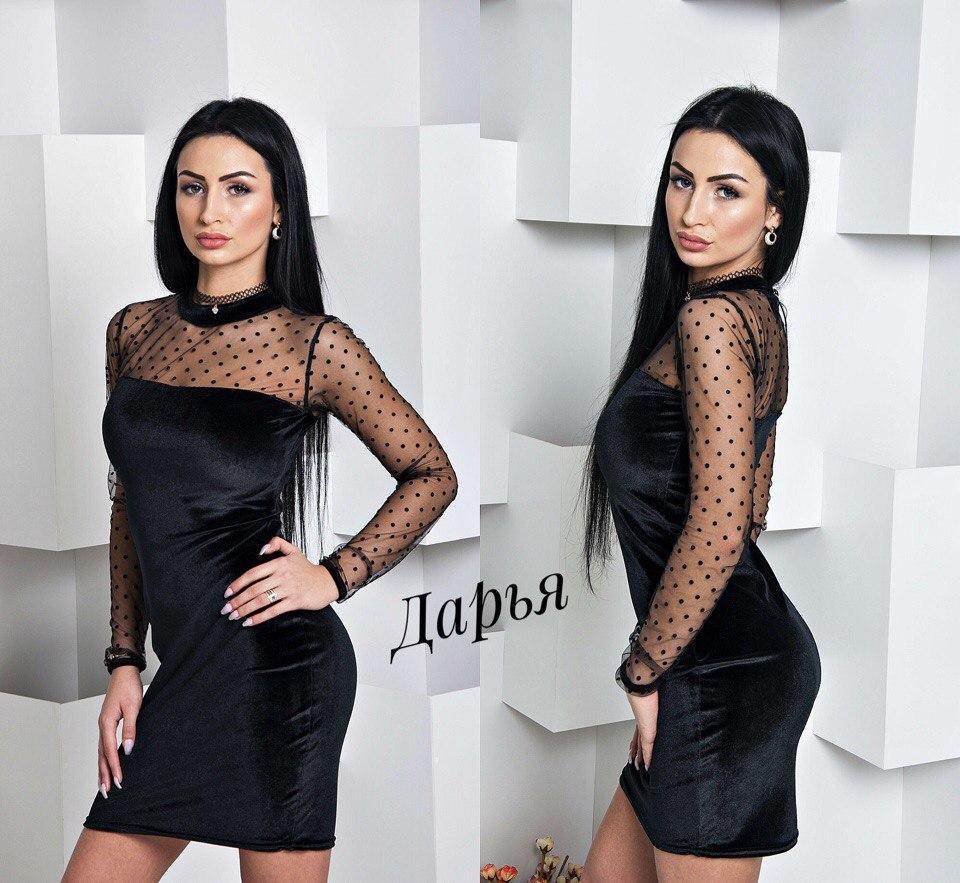 b201e6872d5 Платье бархат