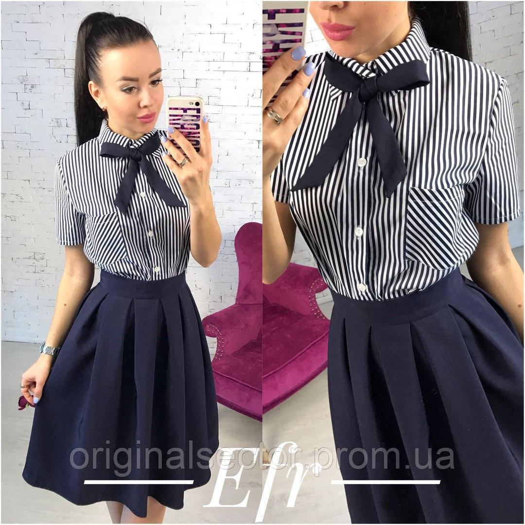 Деловые женские блузки