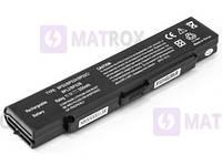 Аккумуляторная батарея для Sony Vaio PCG-6C1N series, black, 5200mAhr, 10.8-11.1v