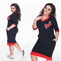 """Облегающее трикотажное платье в спортивном стиле """"Party"""" с карманами (большие размеры)"""