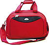 Дорожная сумка | А401