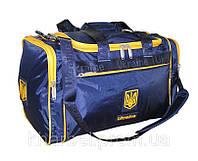 Спортивная сумка | С14