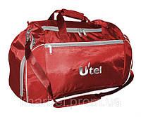 Спортивная сумка | С195 | Medium, фото 1