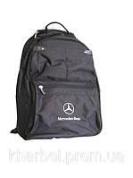 Рюкзак | Т700