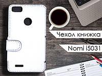 Чехол книжка для Nomi i5031 Evo X1