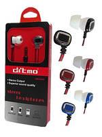 Наушники Ditmo DM-5640