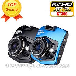 Відеореєстратор Blackbox Car DVR GT300 A8 Novatek FullHD 1080P