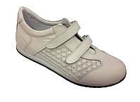 Детские ортопедические кроссовки Perlina для девочек р.31,33,36