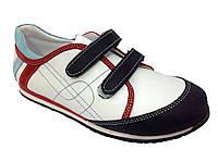 Ортопедические кроссовки Perlina для мальчиков  р. 31,32,33,34,35,36