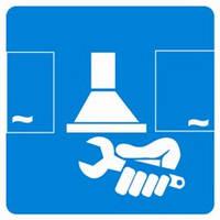 Навішування, ремонт кухонної витяжки Рівне. Ремонт, установка вытяжки Ровно