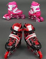 Роликовые коньки Best Rollers S 30-33 переставные колёса переднее колесо светится сумка входит в комплект