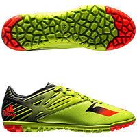 Футбольные сороконожки Adidas Messi 15.3 TF арт. S74696