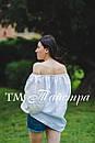 Блузка белая бохо вышитая женская, открытые плечи, этно стиль,Bohemia, фото 3