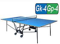 Теннисный стол для закрытых помещений Gk-4 / Gp-4 (GSI-Sport)