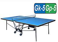 Теннисный стол для закрытых помещений Gk-5 / Gp-5 (GSI-Sport)