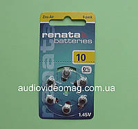 Батарейка Renata ZA 10 (PR70) для слуховых аппаратов. Цена за упаковку