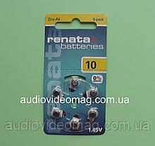 Батарейка Renata ZA 10 (PR70) для слухових апаратів. Ціна за упаковку