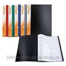 Дисплей-книга Delta D1520, А4, 20 файлов