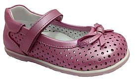 Детские ортопедические туфли Perlina для девочек р. 21, 22, 23, 24, 25