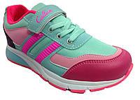 Детские текстильные кроссовки для девочек р. 31, 32, 33, 34, 35, 36