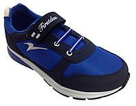 Детские текстильные кроссовки для мальчиков р. 31,32,33,34,35,36