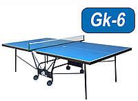 Теннисный стол для закрытых помещений Gk-6 (GSI-Sport)