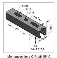 Монтажный перфорированный профиль MEFA C45 (45x40x3,0) призводство Германия