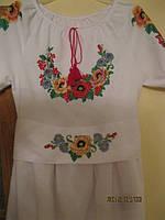 Сукня для дівчинки № 15 н.ку