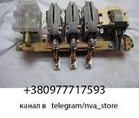 Контактор КТ6013, КТ6022, КТ6023, КТ6033, КТ6043, КТ6053, КТ6024, КТ6025