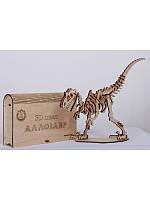 3D Пазл Аллозавр