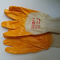 Перчатки  нитриловыеSG желтые  (размер 8,9,10)