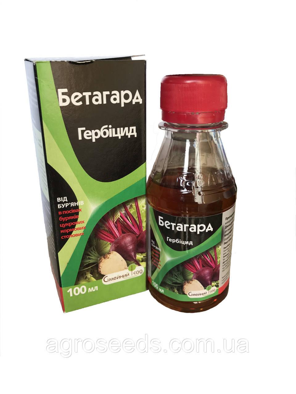Бетагард 100 мл