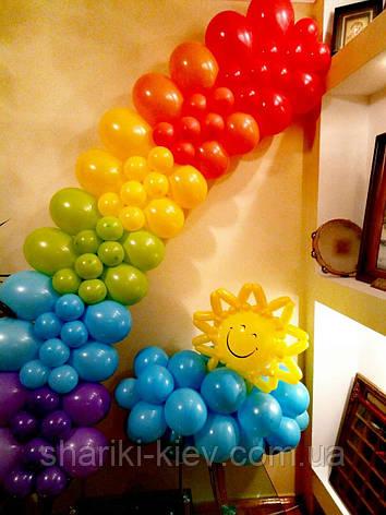 Набор Радуга и тучка с Солнышком из шаров, фото 2