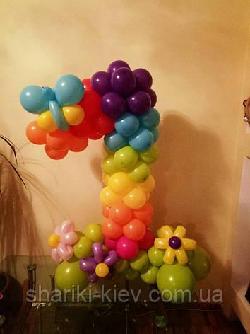 Цифра 1 из шаров, фото 2