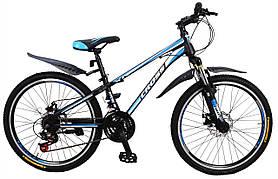 """Велосипед подростковый Cross Racer 24"""""""
