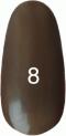 Гель-лак Kodi Professional № 8, Пепельно-ореховый, 8 мл