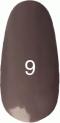Гель-лак Kodi Professional № 9, Бежево-сливовый, 8 мл