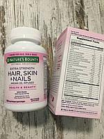 Витамины с биотином для волос, кожи и ногтей Nature's Bounty, 150 шт, фото 1