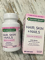Витаминный комплекс для волос, кожи и ногтей Nature's Bounty Hair, Skin and Nails, 60 шт